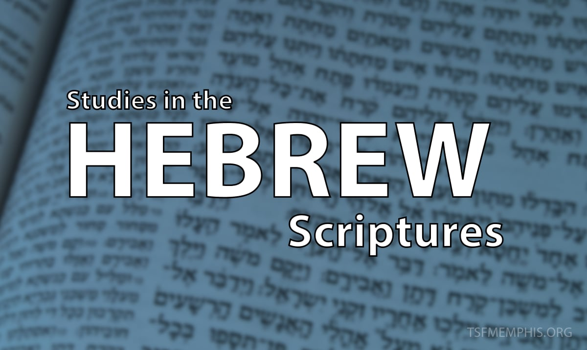 TSF-courses-Scriptures-Hebrew